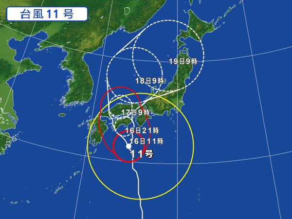 台風11号.jpg