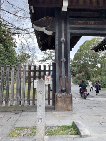 kyouto gosyo9 (360x480).jpg