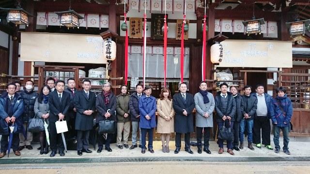 sumiyoshi180112.JPG